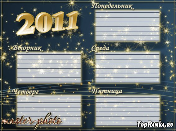http://www.topramka.ru/uploads/posts/2010-12/1293635128_200.jpg